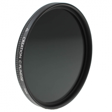 Marumi Creation CPLND32 2in1Filter  vereint ZirkularPolfilter und Graufilter  ND 15 5 Blenden  82 mm