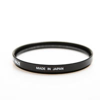 Genuine Marumi Haze MC UV-Filter 58mm - MULTICOATED
