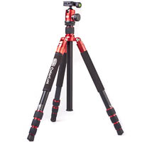 Colorlux BILORA ColorLux Aluminium Tripod Red with Ball Head & Monopod