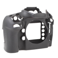 Trekking Silicone Camera Protective Cover for Nikon D800 D800E  customfit